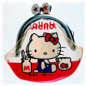 Hello Kitty first item